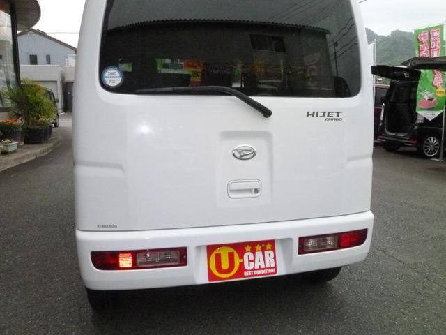 「ダイハツ」「ハイゼットカーゴ」「軽自動車」「静岡県」の中古車19