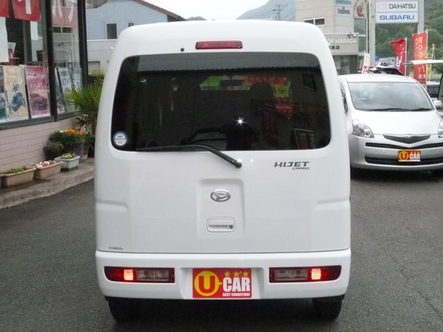 「ダイハツ」「ハイゼットカーゴ」「軽自動車」「静岡県」の中古車20