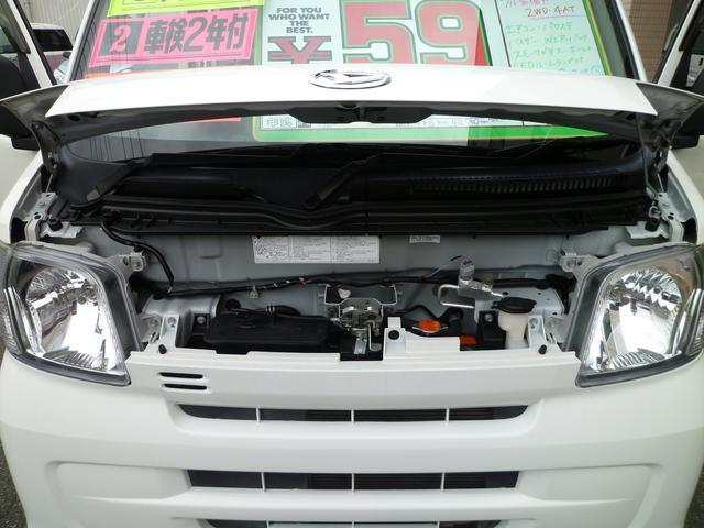「ダイハツ」「ハイゼットカーゴ」「軽自動車」「静岡県」の中古車46