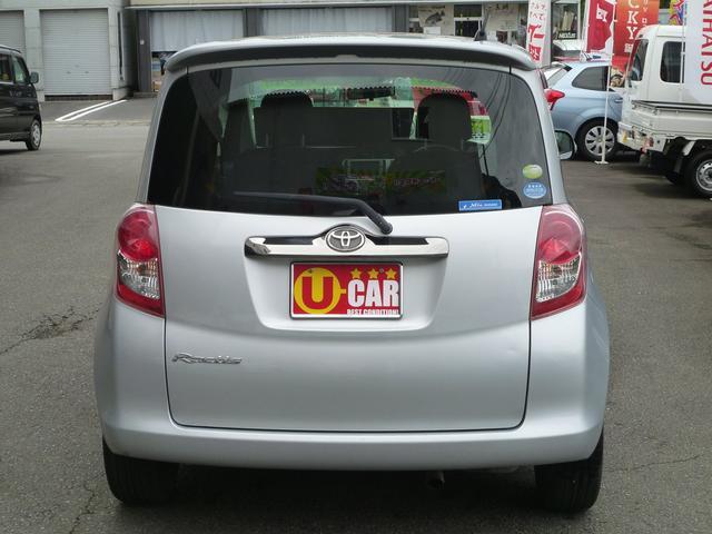 「トヨタ」「ラクティス」「ミニバン・ワンボックス」「静岡県」の中古車8