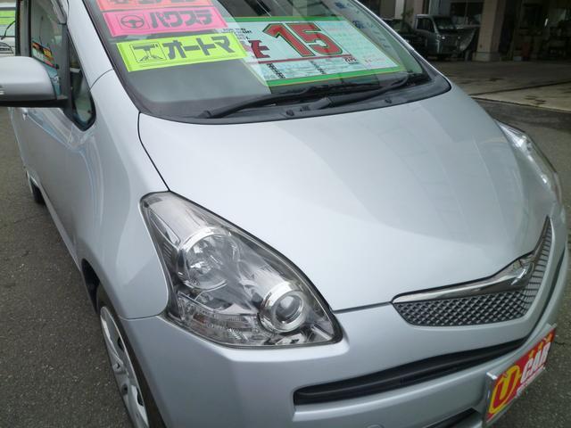 「トヨタ」「ラクティス」「ミニバン・ワンボックス」「静岡県」の中古車13