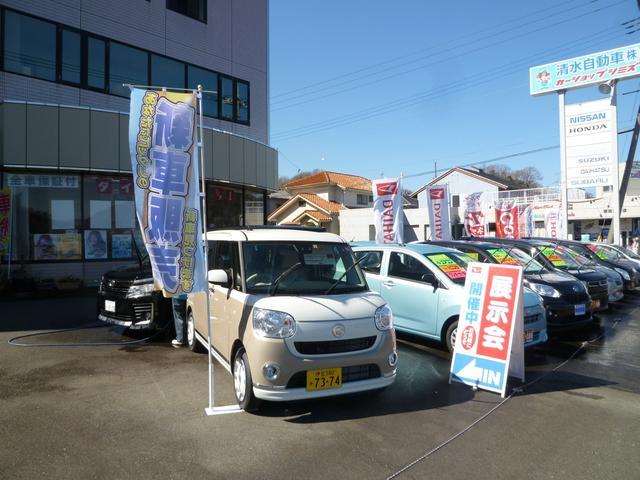 「ダイハツ」「タント」「コンパクトカー」「静岡県」の中古車52