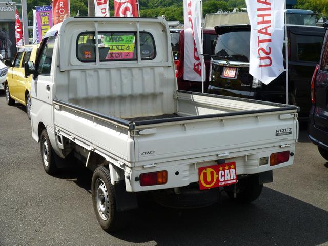 「ダイハツ」「ハイゼットトラック」「トラック」「静岡県」の中古車15