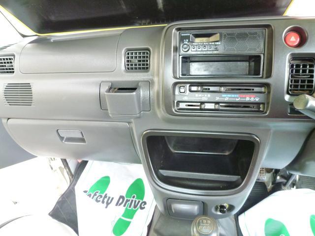 「ダイハツ」「ハイゼットトラック」「トラック」「静岡県」の中古車43