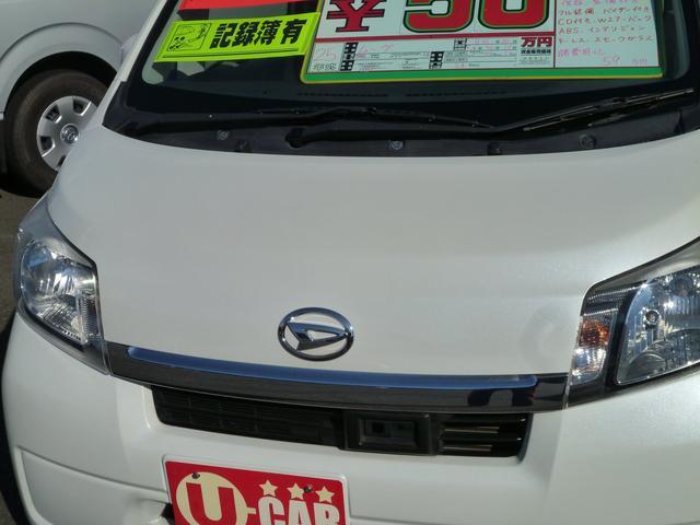 X SA オートエアコン パワステ CVT 電動ミラー プッシュボタンスタート キーフリー スマートアシスト(5枚目)