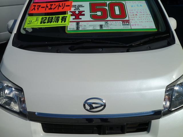 X SA オートエアコン パワステ CVT 電動ミラー プッシュボタンスタート キーフリー スマートアシスト(8枚目)
