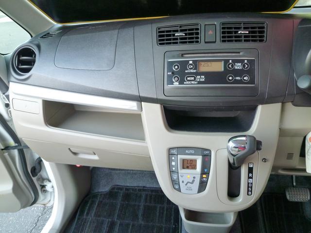 X SA オートエアコン パワステ CVT 電動ミラー プッシュボタンスタート キーフリー スマートアシスト(24枚目)