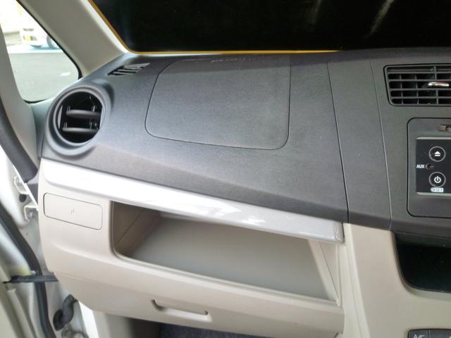 X SA オートエアコン パワステ CVT 電動ミラー プッシュボタンスタート キーフリー スマートアシスト(27枚目)