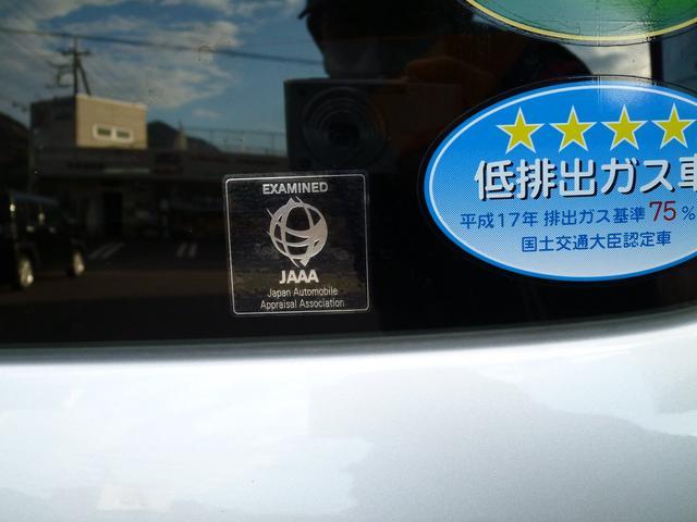 FA FA(4名) エアコン パワステ キーレス CD ラジオ 電動ミラー(12枚目)