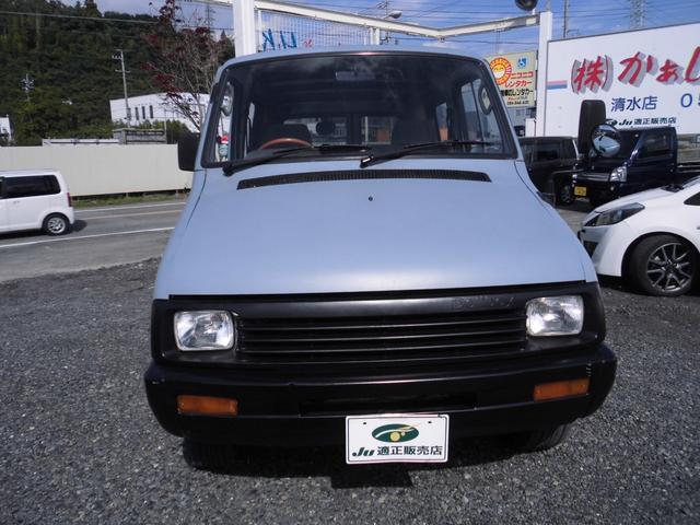 「トヨタ」「デリボーイ」「その他」「静岡県」の中古車2