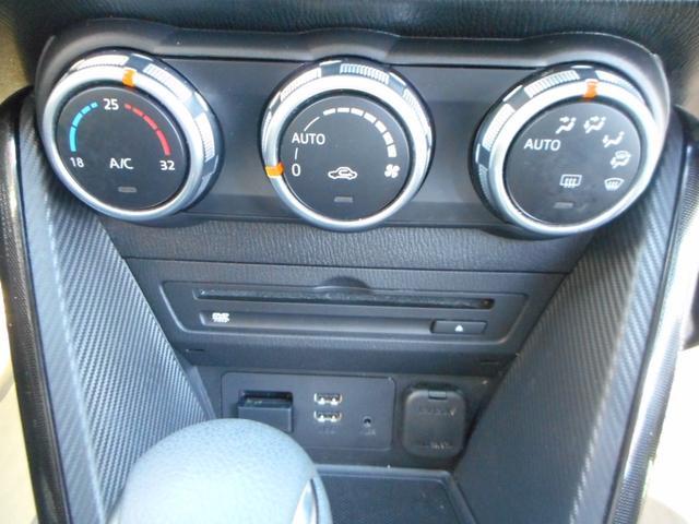 あなたのお車を高価買取り致します。☆コーヨー自販は中古自動車査定士常時在中☆