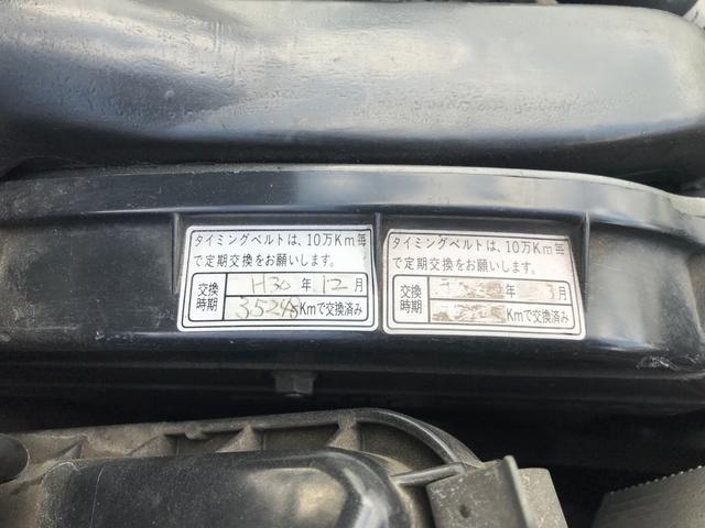 「スズキ」「セルボモード」「軽自動車」「静岡県」の中古車9