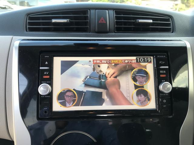 X Bluetooth SDナビフルセグTV アラウンドモニター DVD再生 USB スマートキー ウインカーミラー 衝突防止アシスト(16枚目)
