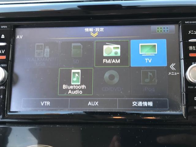 X Bluetooth SDナビフルセグTV アラウンドモニター DVD再生 USB スマートキー ウインカーミラー 衝突防止アシスト(21枚目)