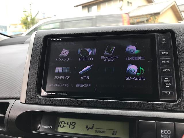 1.8X メモリーナビフルセグ Bluetooth フリップダウンモニター スマートキー ETC(18枚目)