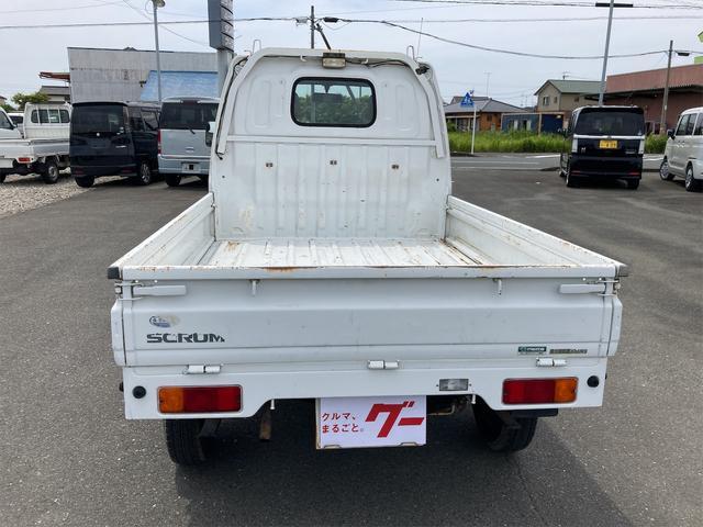 マニュアル車 軽トラック ETC ホワイト 車検令和4年(2022年)1月 修復歴無 ガソリン車 2人乗り(7枚目)