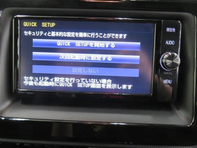 ハイブリッドXi フルセグ メモリーナビ DVD再生 バックカメラ 衝突被害軽減システム ETC 電動スライドドア LEDヘッドランプ 乗車定員 7人  3列シート 記録簿(10枚目)