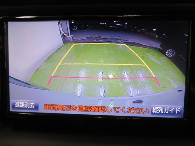 ハイブリッドXi フルセグ メモリーナビ DVD再生 バックカメラ 衝突被害軽減システム ETC 電動スライドドア LEDヘッドランプ 乗車定員 7人  3列シート 記録簿(11枚目)