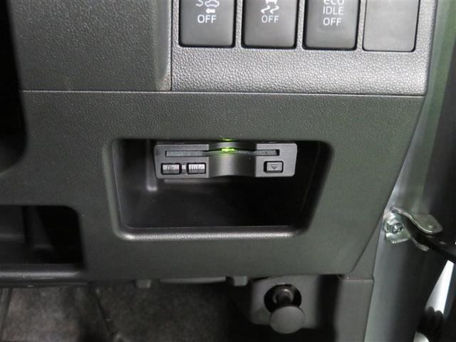 カスタムX トップエディションSAII フルセグ メモリーナビ DVD再生 バックカメラ 衝突被害軽減システム ETC 電動スライドドア LEDヘッドランプ 記録簿 アイドリングストップ(11枚目)