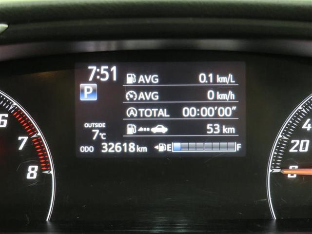 G フルセグ メモリーナビ DVD再生 ETC 両側電動スライド LEDヘッドランプ 乗車定員7人 記録簿 アイドリングストップ(16枚目)