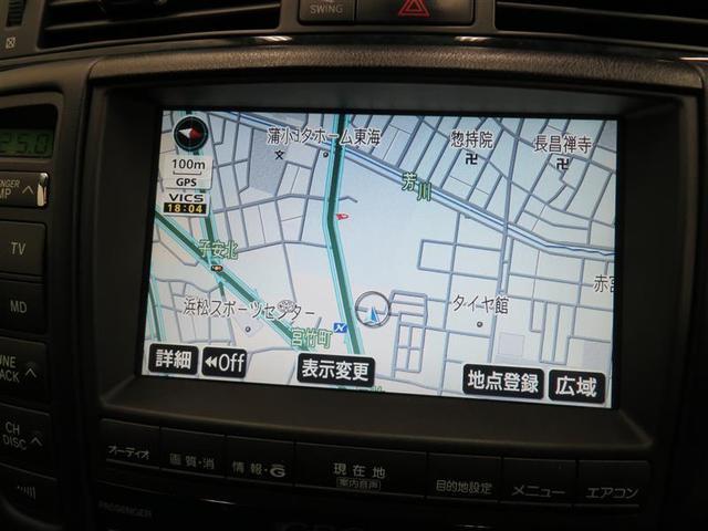 アスリート 革シート フルセグ HDDナビ バックカメラ ETC HIDヘッドライト(9枚目)