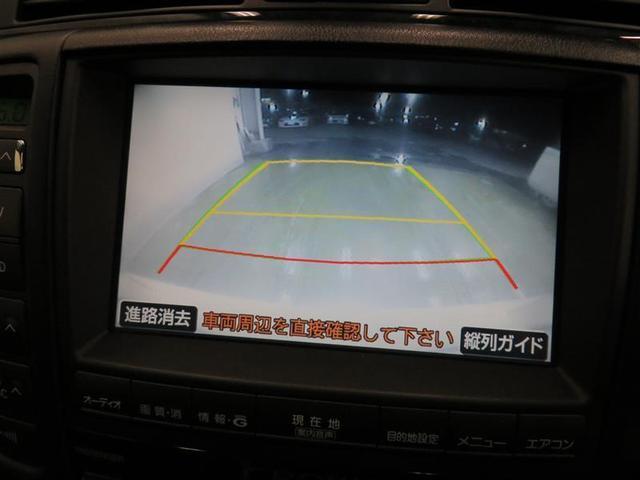 アスリート 革シート フルセグ HDDナビ バックカメラ ETC HIDヘッドライト(10枚目)