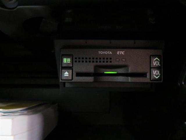 アスリート 革シート フルセグ HDDナビ バックカメラ ETC HIDヘッドライト(11枚目)