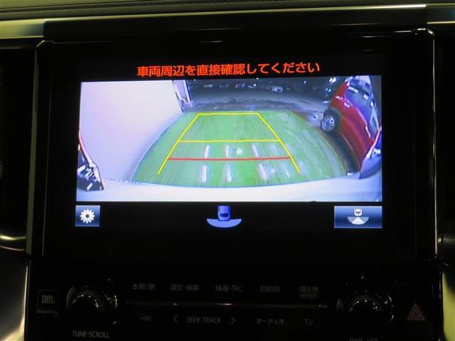 「トヨタ」「ヴェルファイア」「ミニバン・ワンボックス」「静岡県」の中古車10