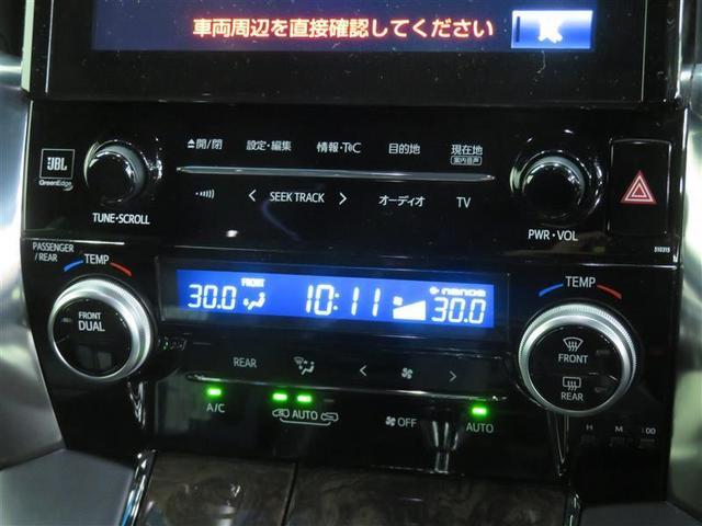 「トヨタ」「ヴェルファイア」「ミニバン・ワンボックス」「静岡県」の中古車12