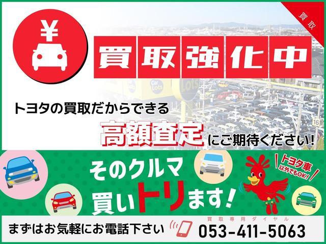 「トヨタ」「ヴェルファイア」「ミニバン・ワンボックス」「静岡県」の中古車24