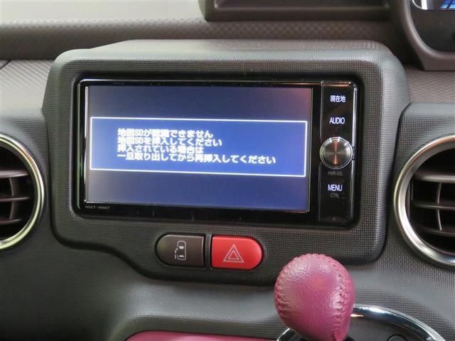 F クイーンII フルセグ メモリーナビ DVD再生 バックカメラ 衝突被害軽減システム ETC 電動スライドドア HIDヘッドライト 記録簿 アイドリングストップ(9枚目)