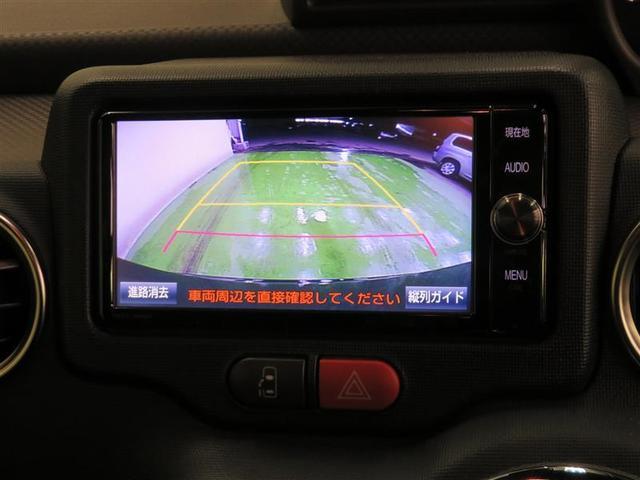F クイーンII フルセグ メモリーナビ DVD再生 バックカメラ 衝突被害軽減システム ETC 電動スライドドア HIDヘッドライト 記録簿 アイドリングストップ(10枚目)