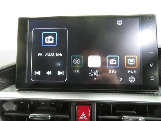 プレミアム フルセグ バックカメラ 衝突被害軽減システム LEDヘッドランプ 記録簿 アイドリングストップ(10枚目)