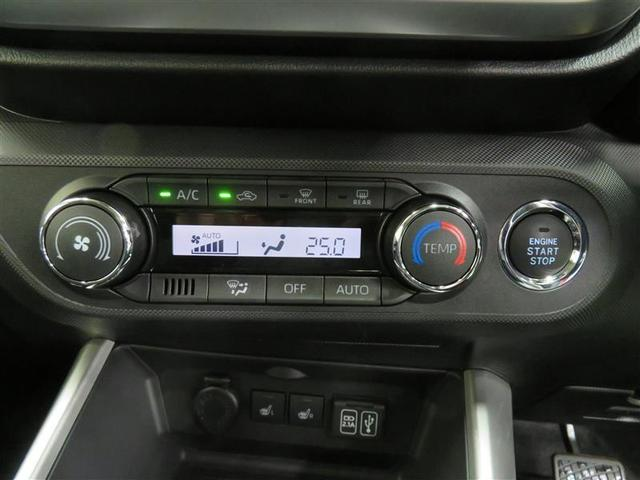 プレミアム フルセグ バックカメラ 衝突被害軽減システム LEDヘッドランプ 記録簿 アイドリングストップ(12枚目)