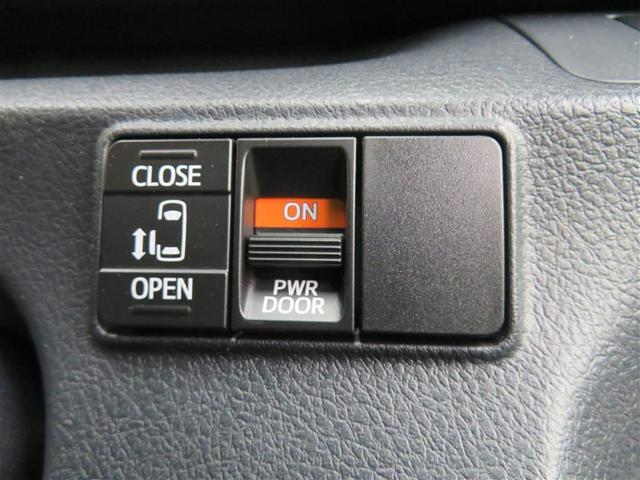 ハイブリッドX ワンセグ メモリーナビ バックカメラ 衝突被害軽減システム ETC 電動スライドドア LEDヘッドランプ ウオークスルー 乗車定員7人 3列シート 記録簿(14枚目)
