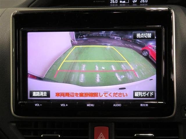 ハイブリッドGi プレミアムパッケージ フルセグ メモリーナビ DVD再生 バックカメラ 衝突被害軽減システム ETC 両側電動スライド LEDヘッドランプ 乗車定員7人 3列シート 記録簿(11枚目)