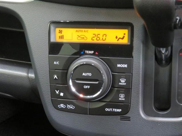 X フルセグ メモリーナビ DVD再生 衝突被害軽減システム HIDヘッドライト 記録簿 アイドリングストップ(11枚目)