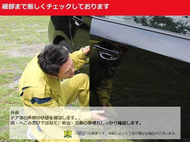 G ジャストセレクション フルセグ HDDナビ DVD再生 バックカメラ ETC 両側電動スライド HIDヘッドライト ウオークスルー 乗車定員6人 3列シート 記録簿(44枚目)