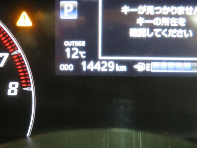 ファンベースG ワンセグ メモリーナビ バックカメラ 衝突被害軽減システム ETC 両側電動スライド ウオークスルー 3列シート 記録簿 アイドリングストップ(9枚目)