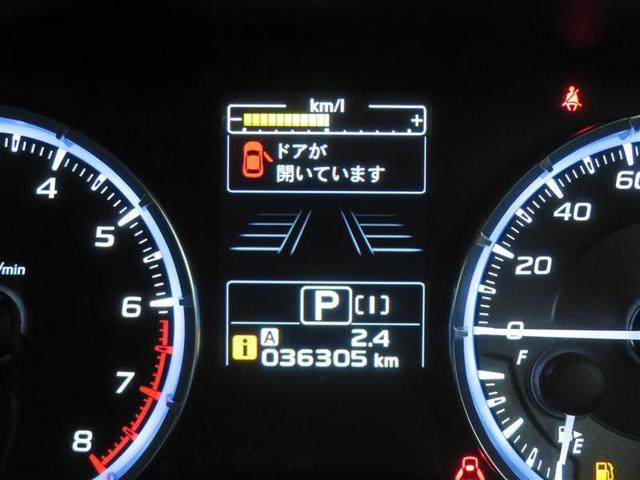 1.6GTアイサイト プラウドエディション 4WD フルセグ メモリーナビ DVD再生 バックカメラ 衝突被害軽減システム ETC ドラレコ LEDヘッドランプ 記録簿 アイドリングストップ(9枚目)