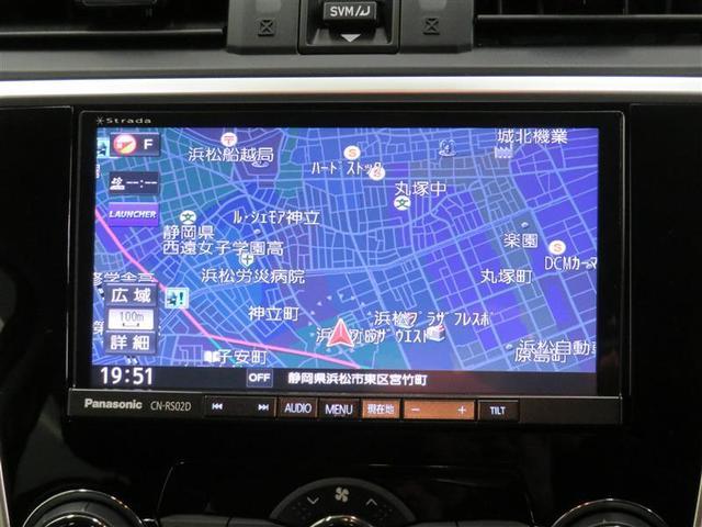 1.6GTアイサイト プラウドエディション 4WD フルセグ メモリーナビ DVD再生 バックカメラ 衝突被害軽減システム ETC ドラレコ LEDヘッドランプ 記録簿 アイドリングストップ(10枚目)