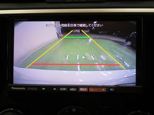 1.6GTアイサイト プラウドエディション 4WD フルセグ メモリーナビ DVD再生 バックカメラ 衝突被害軽減システム ETC ドラレコ LEDヘッドランプ 記録簿 アイドリングストップ(11枚目)