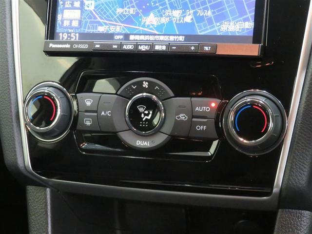1.6GTアイサイト プラウドエディション 4WD フルセグ メモリーナビ DVD再生 バックカメラ 衝突被害軽減システム ETC ドラレコ LEDヘッドランプ 記録簿 アイドリングストップ(12枚目)