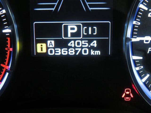 1.6GT-Sアイサイト 4WD フルセグ メモリーナビ DVD再生 バックカメラ 衝突被害軽減システム ETC LEDヘッドランプ アイドリングストップ(9枚目)