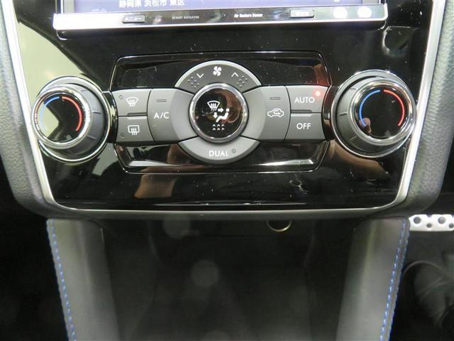 1.6GT-Sアイサイト 4WD フルセグ メモリーナビ DVD再生 バックカメラ 衝突被害軽減システム ETC LEDヘッドランプ アイドリングストップ(12枚目)