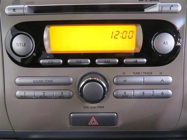 Xセレクション HIDヘッドライト 記録簿 アイドリングストップ(10枚目)