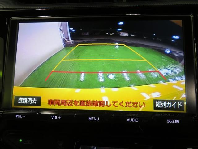 Gソフトレザーセレクション フルセグ メモリーナビ DVD再生 バックカメラ 衝突被害軽減システム ETC LEDヘッドランプ フルエアロ 記録簿(11枚目)