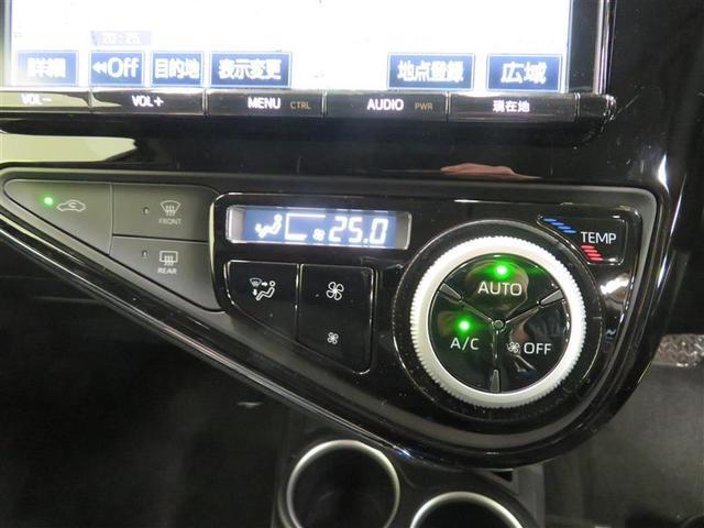 Gソフトレザーセレクション フルセグ メモリーナビ DVD再生 バックカメラ 衝突被害軽減システム ETC LEDヘッドランプ フルエアロ 記録簿(12枚目)
