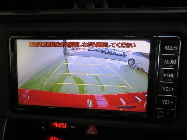 GT GRスポーツ ワンセグ メモリーナビ バックカメラ ETC ドラレコ LEDヘッドランプ 記録簿(10枚目)