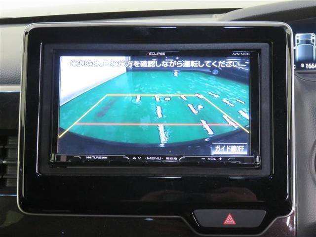G・Lホンダセンシング フルセグ メモリーナビ DVD再生 バックカメラ 衝突被害軽減システム ETC ドラレコ 記録簿 アイドリングストップ(10枚目)